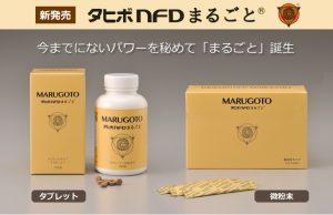 tahibo-marugoto-1